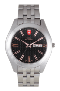 Swiss Militaire - in magazinul tau de cadouri