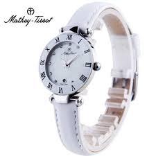 Mathey Tissot - timpul tau are nevoie de un instrument de masura
